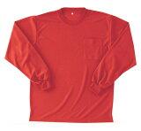 【作業着・作業服/長袖Tシャツ】着心地快適な長袖Tシャツ吸汗速乾長袖Tシャツ(全11色)10575[取寄せ] 10P06may13
