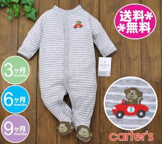 Carter's cover oar Carter's cotton monkey car, gray frill