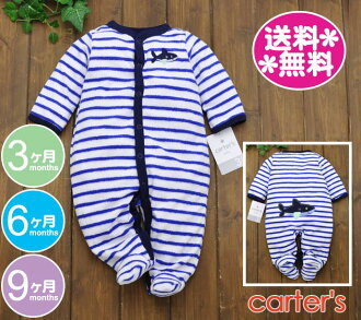 Carters coverall Carter's pile ground shark, blue border