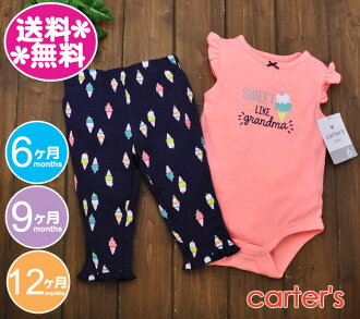 Two points of Carter's set body suit ice cream orange & leggings, dark blue Carter's