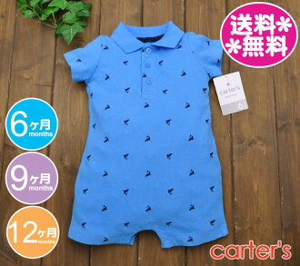 Carter's rompers Carter's polo shirt style rompers shark blue