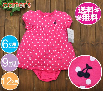 Carters one piece style romper, cherries, pink dot Carter's