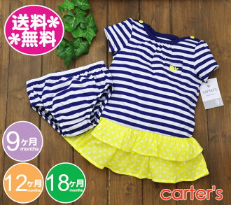 Carter's dress & bloomers border whale