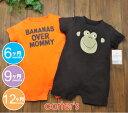 カーターズ【メール便送料無料】 Carter's ロンパース2枚組み BANANASオレンジ&ゴリラ・茶/ベビー服