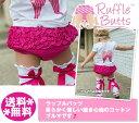ラッフルバッツ【メール便送料無料】フリルブルマ・ホットピンク/Fuchsia Woven RuffleButt/おむつカバー/Ruffle Butts/ベビー/ベビー服