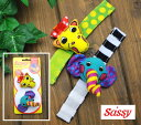 【メール便送料無料】Sassy リストラトル(ゾウ&キリン )/玩具 0ヶ月?