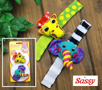 Sassy リストラトル (elephant & Giraffe)