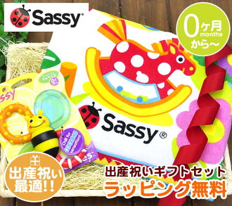The / circus friends whom SASSY サッシーギフトセットバスタオル & van bulldog バイツ / lapping includes