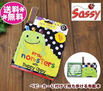SASSY ブックバッピー ウッピー (sash) cloth picture book non-sters (the non-Stars)