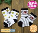 【メール便送料無料】Vitamins Baby 靴下2足セット ブルドーザー・白×グレー×イエロー×黒 6-12M