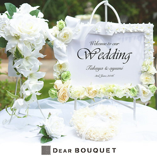 結婚式レンタル 4点セット / ウェディング ブライダル ブーケ ブートニア ウェルカムボード リングピロー
