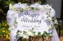 結婚式ウェルカムボード【チュール アート 花 ウェルカムボード ウェディング 結婚式 ブライダル イベント 店舗 看板 ウェルカムボード 結婚祝い】