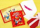 メッセージ ディズニー ミッキー ディアカーズ Disneyzone