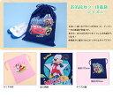お名前カラー巾着袋-ディズニー【メール便可】【ディアカーズ】【Disneyzone】【05P03Dec16】