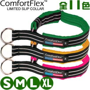 ComfortFlex コンフォートフレックス リミテッドスリップカラー チョーク