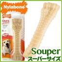 USA直輸入☆ Nylabone ナイラボーン デュラチュウ スーパーサイズ 犬用おもちゃ 噛む 犬 おもちゃ