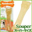 USA直輸入☆ Nylabone ナイラボーン フレキシチュウ ボーン スーパーサイズ 大型犬 犬用おもちゃ