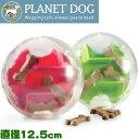 USA直輸入☆ Planet Dog プラネットドッグ メイズ 直径約12.5cm 【犬のおもちゃ 知育トイ 犬用おもちゃ 犬用 おもちゃ】【宅急便発送】