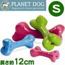USA直輸入☆ Planet Dog プラネットドッグ オービーボーン Sサイズ 犬用おもちゃ