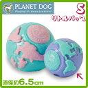 USA直輸入☆ Planet Dog プラネットドッグ 子犬用 オービーボール リトルパップ Sサイズ 犬用おもちゃ ボール 犬のおもちゃ
