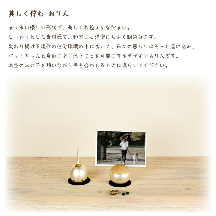 ペット仏具 おりん ちぇりん チェリン che...の紹介画像2