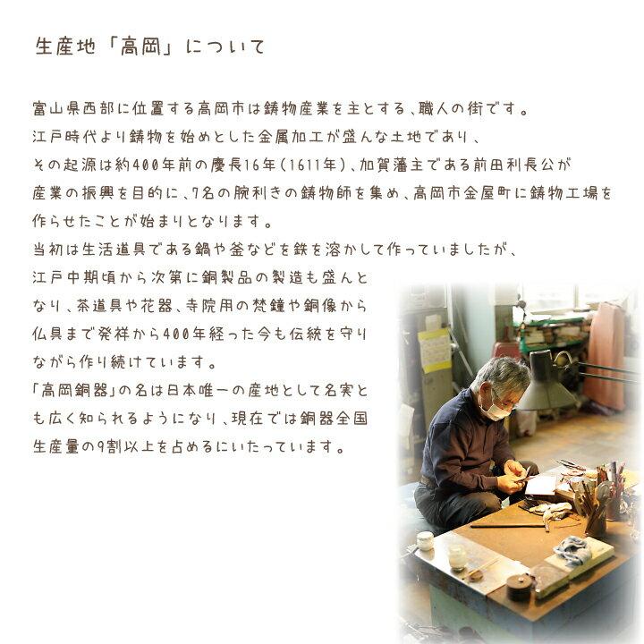 ペット仏具 おりん ちぇりん チェリン che...の紹介画像3