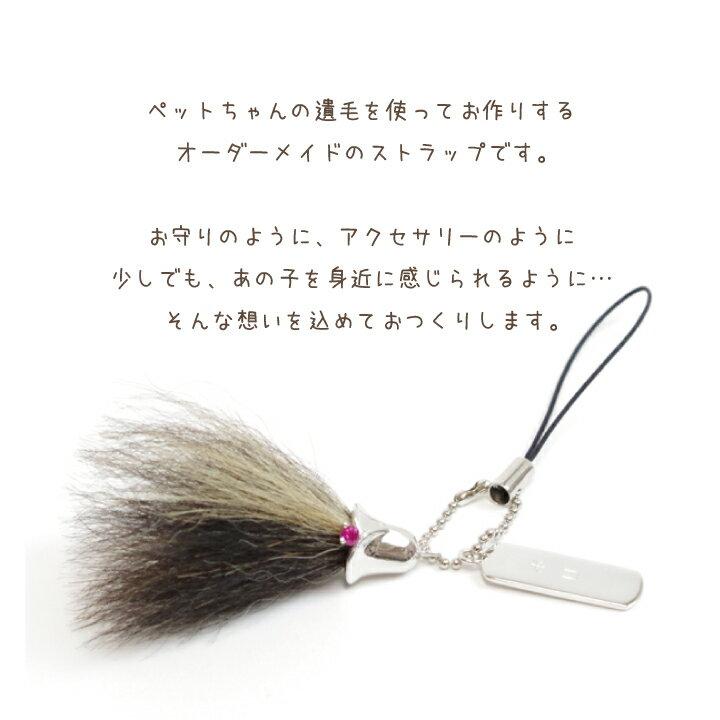 ペット仏具 毛で作る メモリアルチャームペット...の紹介画像2