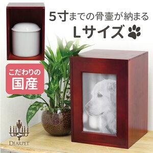 メモリアル ボックス シンプル