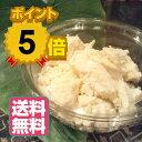 【 ■送料無料■ 】完全無添加未精製ピュアシアバター 100g 【手作り石鹸/手作り石鹸材料/手作り