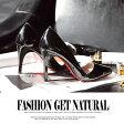 パンプス エナメル ポインテッドトゥ エナメル 黒 ベージュ ブラック レディースシューズ ハイヒール 婦人靴 痛くない 歩きやすい レッドソール 05P03Dec16