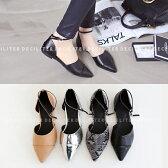 パンプス バックストラップ ポインテッドトゥ ぺたんこ ペタンコ フラット フラットシューズ 黒 ブラック ベージュ スネーク レディース 靴 婦人靴 痛くない 歩きやすい【本州・送料無料】05P03Sep16