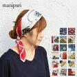 manipuri マニプリ シルクバンダナスカーフ【新色入荷】【レディース スカーフ ストール】