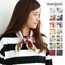 manipuri マニプリ シルクバンダナスカーフ 65cm x 65cm【新色・新柄入荷】【レディース スカーフ ストール】