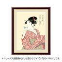 【代引き・同梱不可】アート額絵 喜多川歌麿 「ビードロを吹く娘」 G4-BU030 20×15cm