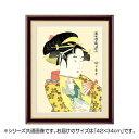 【代引き・同梱不可】アート額絵 喜多川歌麿 「道成寺」 G4-BU033 42×34cm