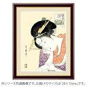 【代引き・同梱不可】アート額絵 喜多川歌麿 「扇屋花扇」 G4-BU034 20×15cm