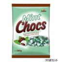 【代引き・同梱不可】ストークミントチョコキャンディー200g×30袋セット