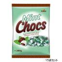【代引き・同梱不可】ストークミントチョコキャンディー200g×15袋セット