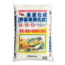 【代引き・同梱不可】あかぎ園芸 高度化成肥料野菜専用14-10-13 20kg
