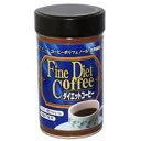 【代引き・同梱不可】ファイン ダイエットコーヒー 200g