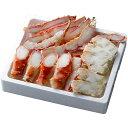 【代引き・同梱不可】ボイルたらばがに笹切 TSBC080食材 グルメ 蟹