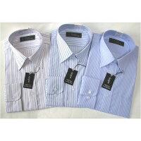 メンズビジネスストライプ ワイシャツ 長袖 Lサイズ 【 3点お得セット 】 【日時指定不可】