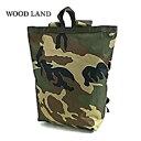 水に強い防水加工 布使用リュックサックなるトートバッグ BR066YN ウッドランド【日時指定不可】