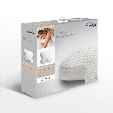 TEMPUR うつぶせ用 低反発枕 やわらかめ 『テンピュール オンブラシオピロー』 DJホワイト 正規品 3年保証付き【代引不可】