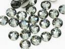 2058 ブラックダイヤモンドss7 (100粒)