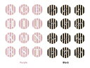 【売り切りセール】[デコダリアオリジナル] アルファベット入りストライプ柄ラウンドシール...