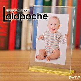 ララポッシュ