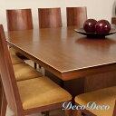 テーブルマット 透明(クリア)アクリル板(押出)1500×900厚5ミリデスクマット・大判加工・角形テーブル・角型・ダイニングテーブル
