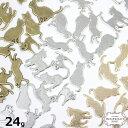 ネコのレジン用封入パーツ 7種類アソートセット 24g 約35個以上 (金古美・ニッケル・マットゴー