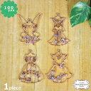 【100円ポッキリ】1個 Lサイズ プリンセスのドレス レジン枠 ピンクゴールド 全4種類
